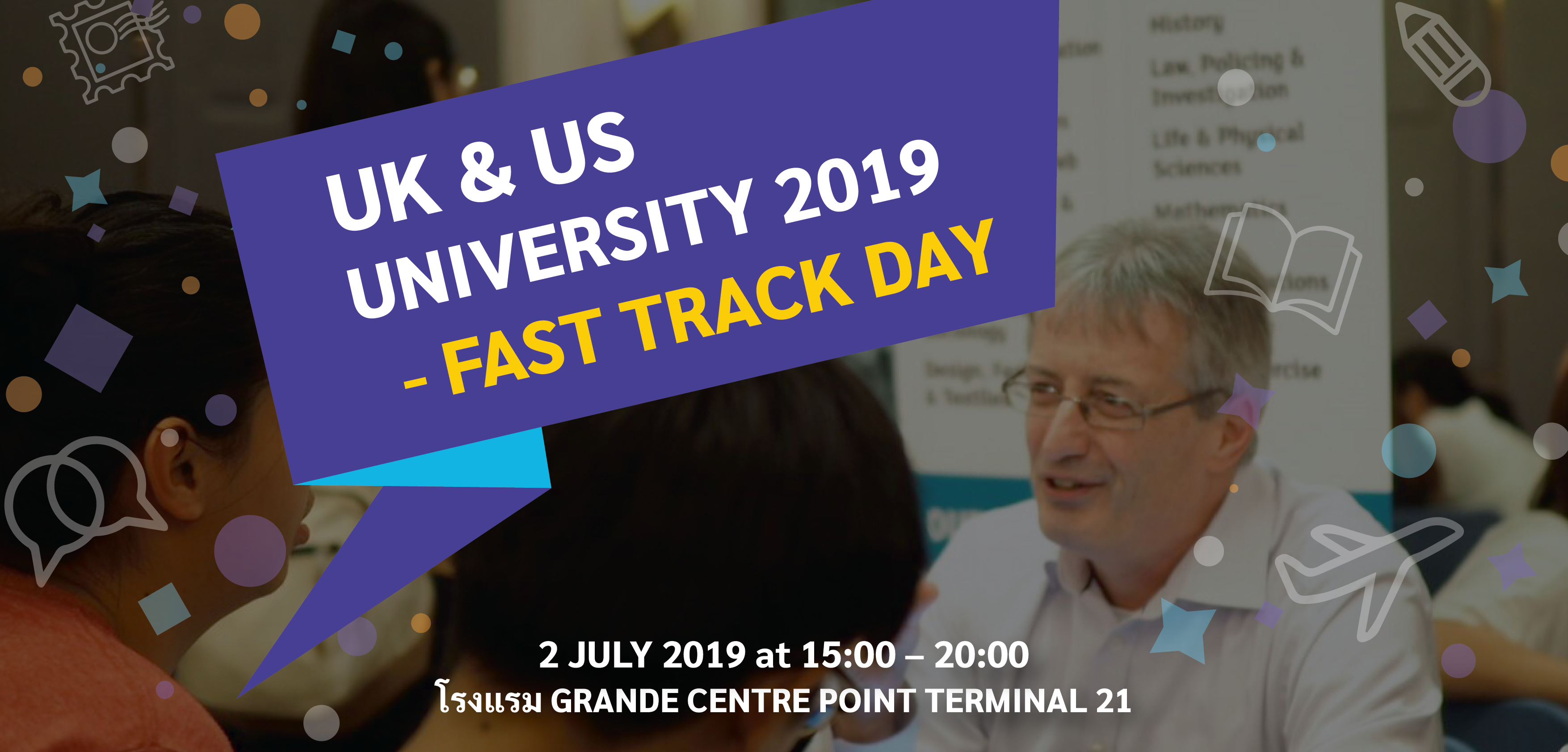 UK & US University 2019 – Fast Track Day